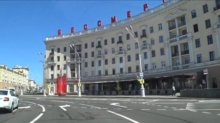 Белоруссия сокращает состав дипломатической миссии США