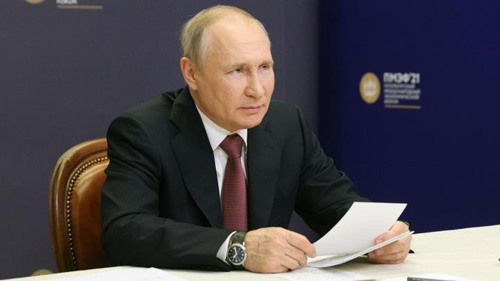 Владимир Путин выступит на Петербургском международном экономическом форуме