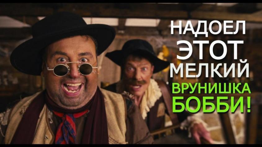 Песня о мальчике Бобби, которую очень не любит Владимир Зеленский и Ютуб канал