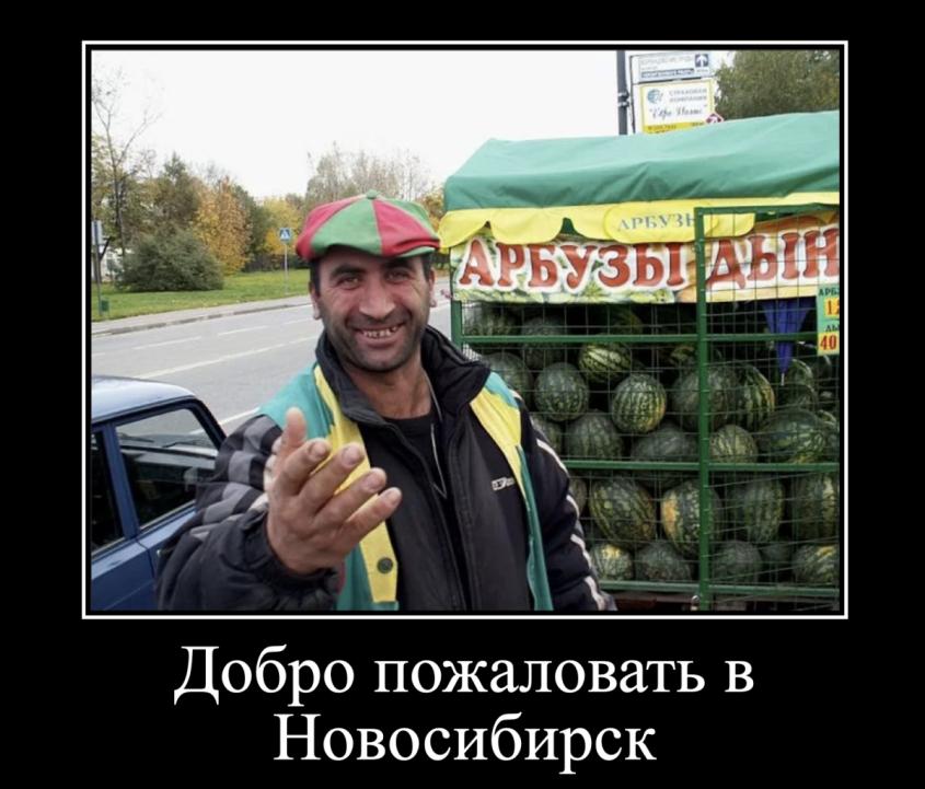 В Новосибирске происходят удивительные вещи под руководством мэра Анатолия Локоть-оглы