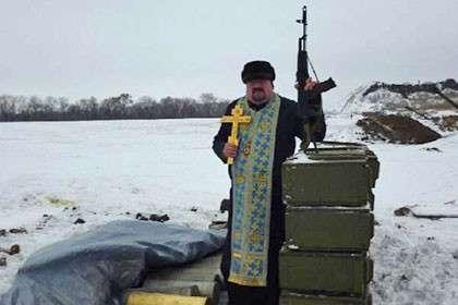 Епископ Ужгородский и Закарпатский УПЦ КП Кирилл
