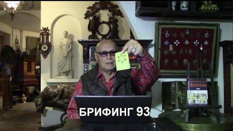 Антисемитизм на Украине. Нет? – Будет! «Посол сказал – пацан сделал!»