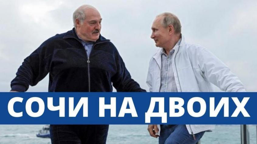 Куда ведут Союзное Государство России и Белоруссии её капитаны