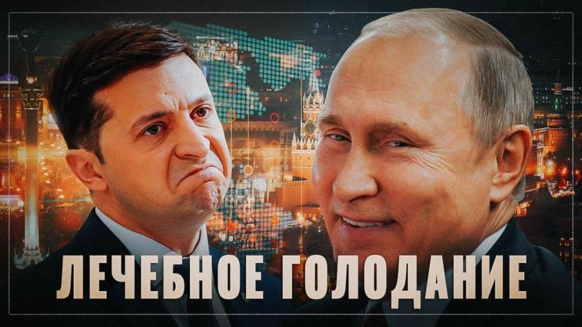 Что завтра есть будете? Украинцы, признайтесь, государственность – это не ваше…