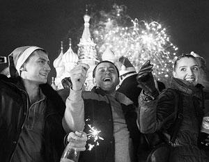 Традиции отмечания Нового года у россиян вынужденно изменились