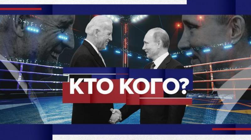 Путин vs Байден. Кто кого? Опрос на улицах Москвы и Нью-Йорка