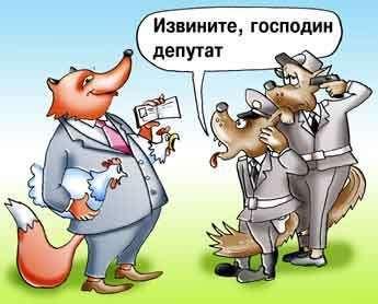 Главу комитета ВРУ поймали на отмывании денег