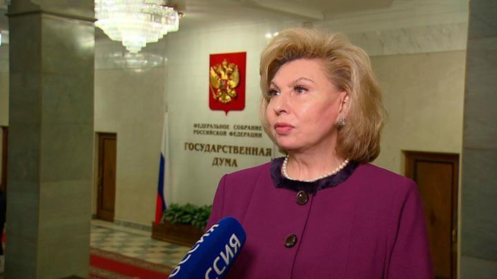 Татьяна Москалькова: дискриминация непривитых от коронавируса – это нечестная игра