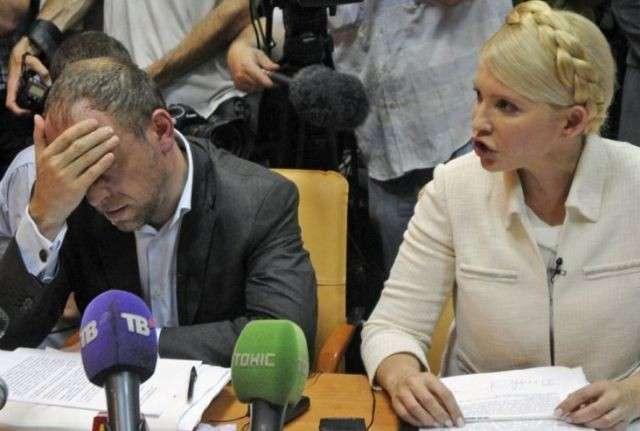 'Тимошенко