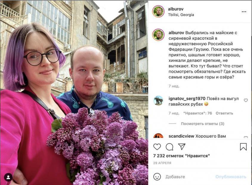 К чему готовится пятая колонна после признания ФБК Навального экстремистским