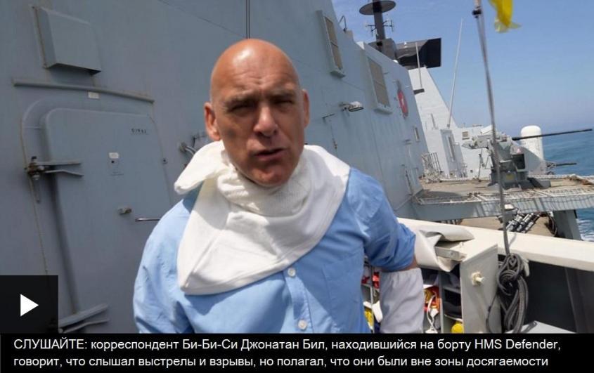 Корреспондент BBC наглядно показал всему миру ответ на вопрос о принадлежности Крыма