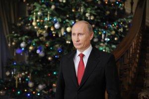 Новогоднее поздравление Путина: чем больше доброты, тем мы будем сильнее