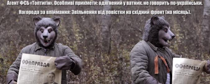 Пародийный ролик о «вторжении России на Украину»