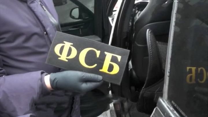 ФСБ предотвратила серию терактов в Москве, Кабардино-Балкарии и Астраханской области