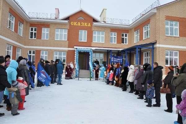 ВОренбургской области иПермском крае открыты новые детские сады