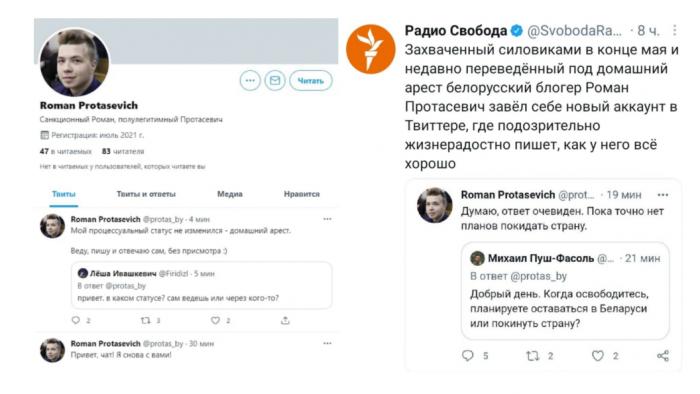 Новая шутка от Лукашенко: «Ахтунг, ахтунг – в эфире Протасевич»