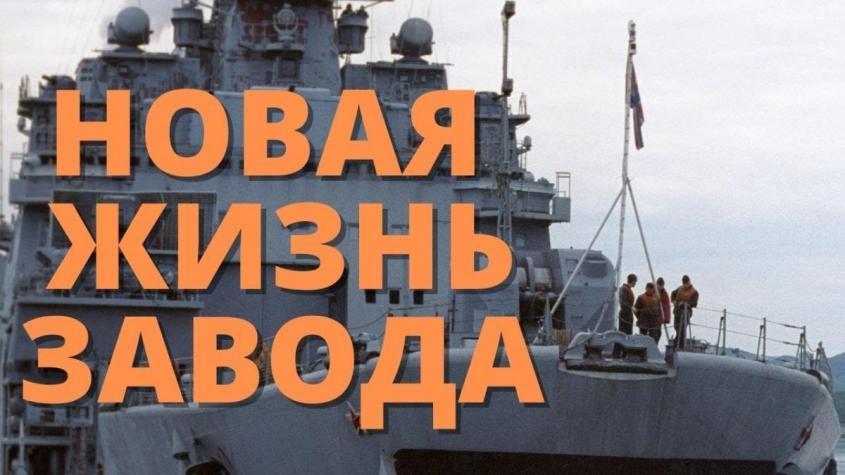 В Керчи на заводе «Залив» строят корабли для Арктики