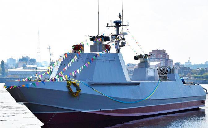 Перемога по-киевски: Порошенко торпедировал ВМС Украины