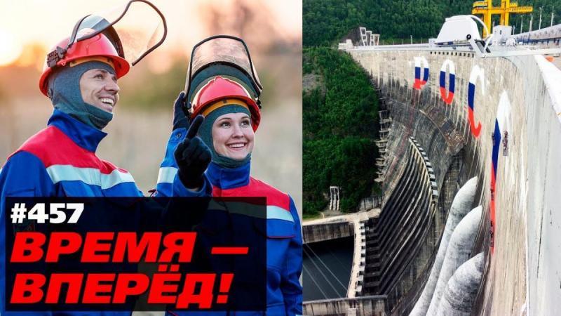 Россия реализует грандиозный проект СССР. Время пришло!