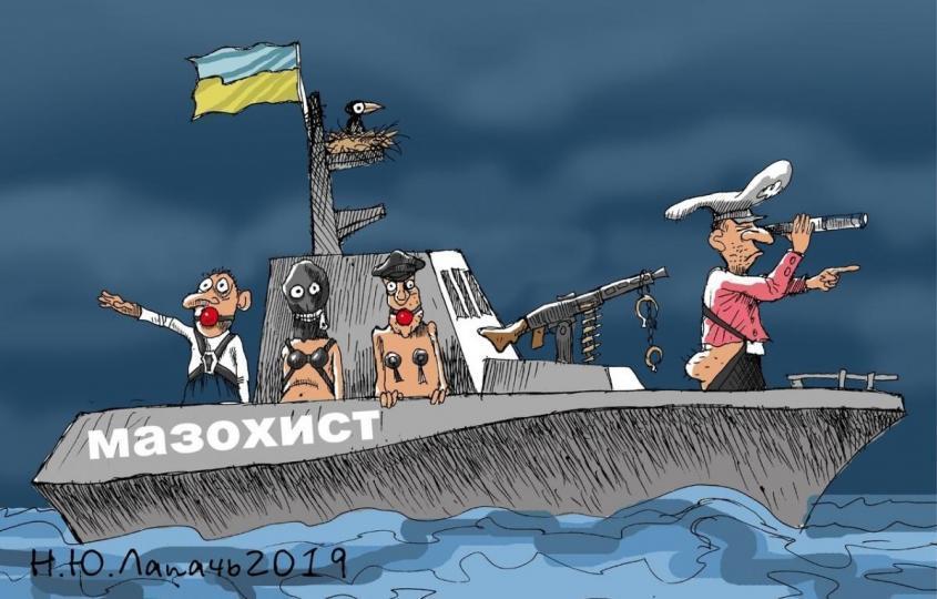 Зрадоперемога, как основа укрополитики на примере СП-2