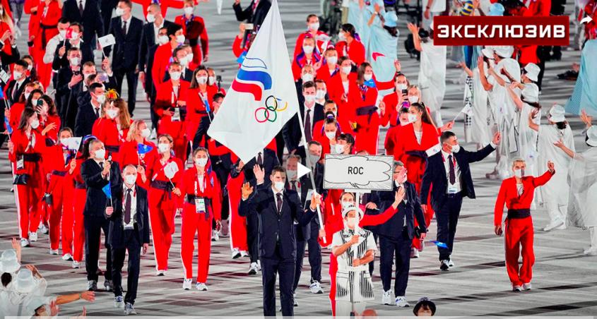 Олимпиада в Токио 2021. Болеть не за кого