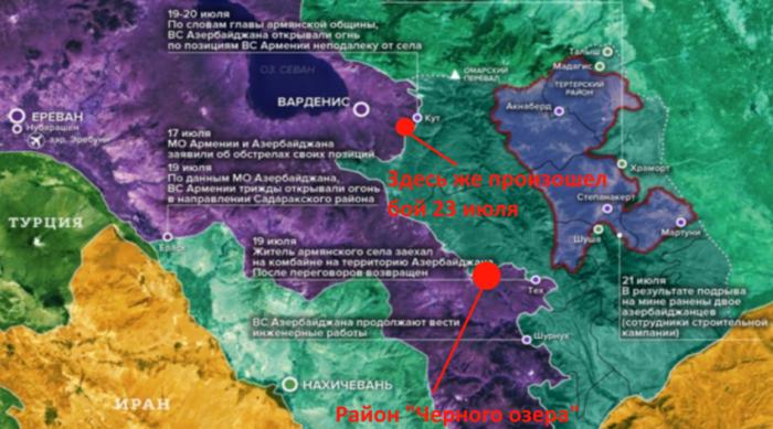 Война Азербайджана с Арменией: какие карты передал Путин Алиеву в Москве?
