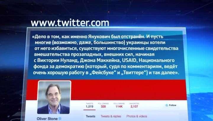 Оливер Стоун ответил украинским националистам