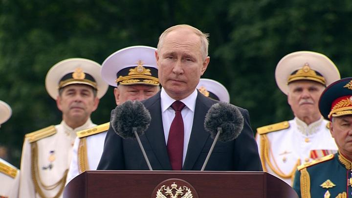 Президент Президент Путин: у ВМФ есть все для защиты России