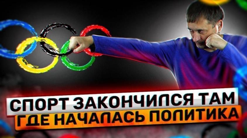 Олимпийские игры в Токио: спорт закончился там, где появился мужик в юбке