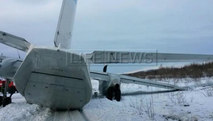 Авиапроисшествие в Магадане: у Ан-26 мог отказать двигатель