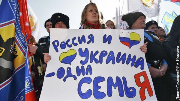 Почему несмотря на репрессии украинцы считают себя единым народом с русскими