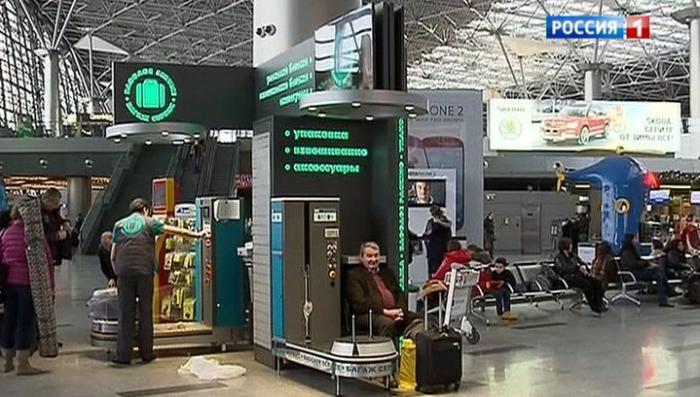 Столичные аэропорты готовы принять возвращающихся с каникул россиян