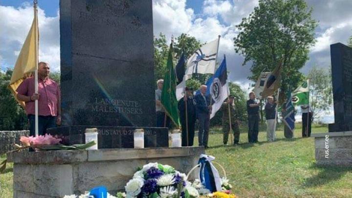 В Эстонии почтили память военных преступников фашисткой дивизии СС