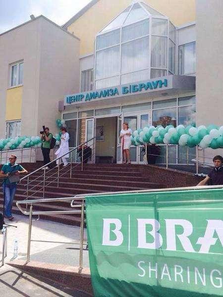 Новые медицинские учреждения, построенные в России в 2014 году. Часть 1