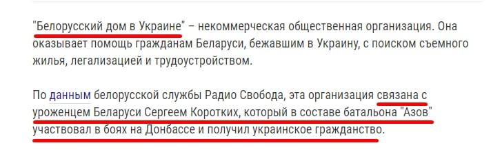 В Киеве повесили главу