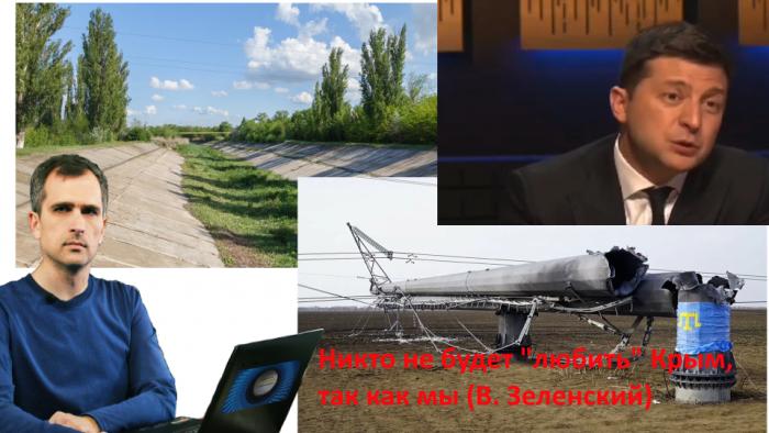 Новая шутка от президента Украины – «Никто не будет любить Крым, так как мы» – точнее и не скажешь…