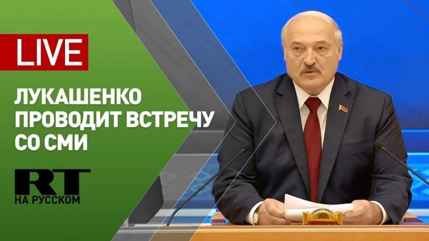 Александр Лукашенко проводит встречу с белорусскими и зарубежными СМИ