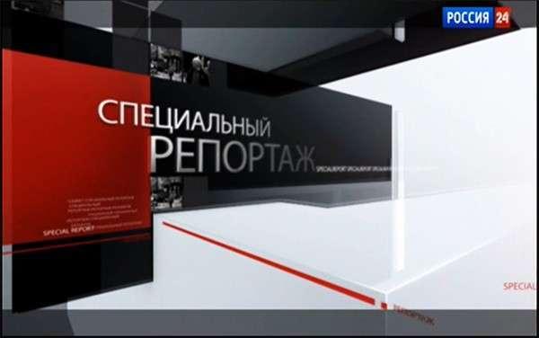 Прощание славян в Киеве. Репортаж Евгения Поддубного