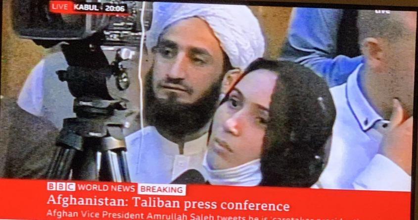 Талибан в Кабуле дал первую официальную пресс-конференцию от лица новых властей Афганистана