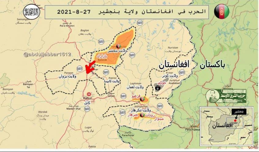 Выступление Салеха против Талибана. Остатки армии занимают оборону на севере против Талибана. Остатки армии идут на север