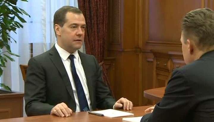 Медведев поручил «Газпрому» отслеживать ситуацию с отбором газа Украиной