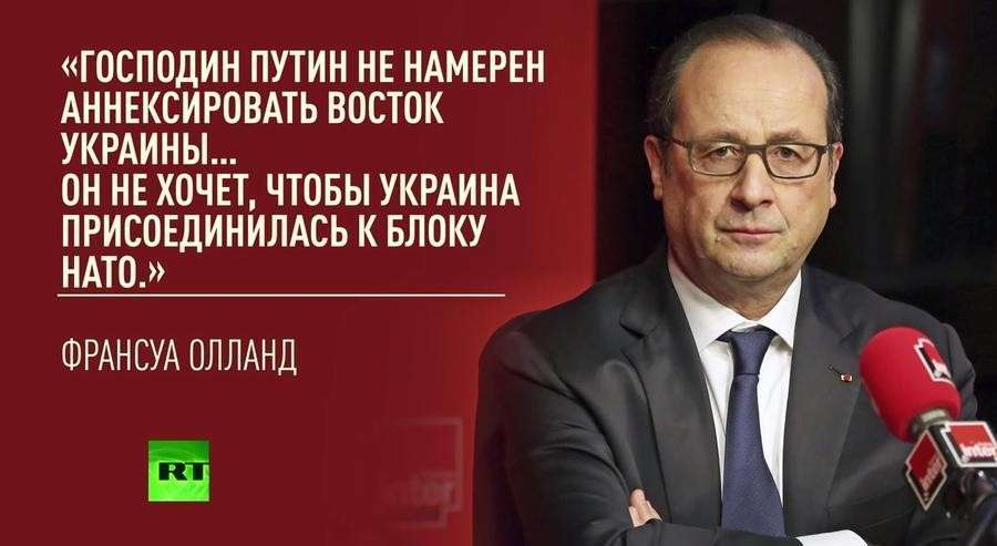 Франция намерена возглавить процесс урегулирования отношений с Россией