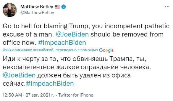 Американское общество: Джо, проснись! Ты обосрался!