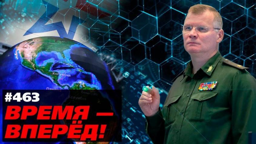 Мегамозг. Как работает главный суперкомпьютер России