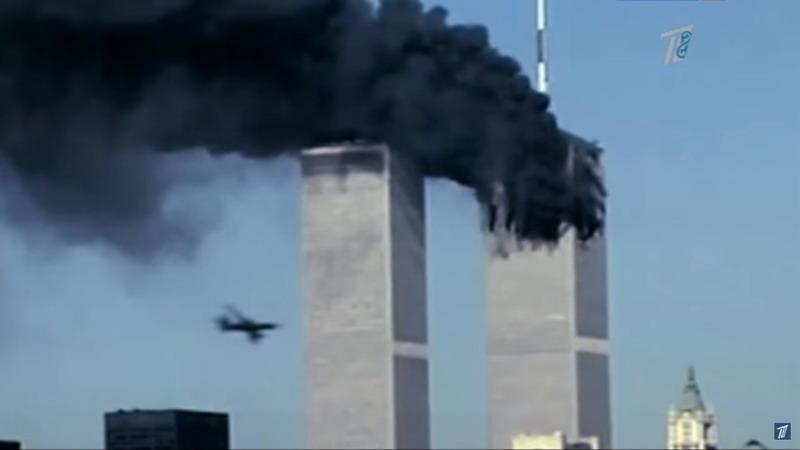 Байден поручил рассекретить документы по терактам 11 сентября 2001 года