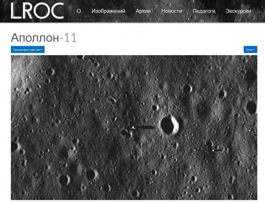 Индийский снимок «Аполлона-11» на Луне подтверждает факт фальсификации полёта на Луну