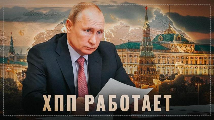 «Хитрый план Путина» работает. Деофшоризация в деле, компании переезжают в Россию