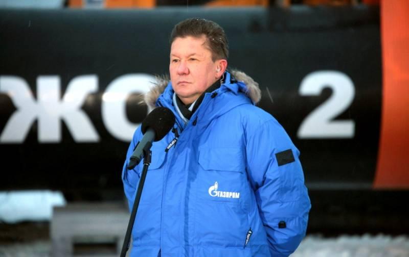 Хитрый Миллер: Как Газпром подводит Европу к безальтернативному выбору
