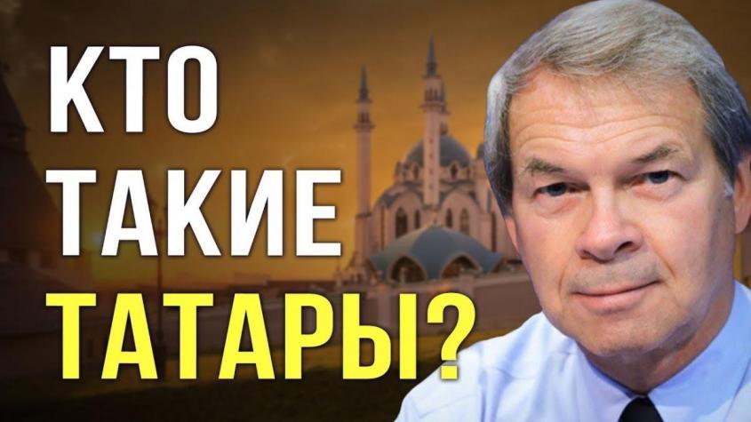 История происхождения татар. Как татары оказались на перекрёстке цивилизаций?