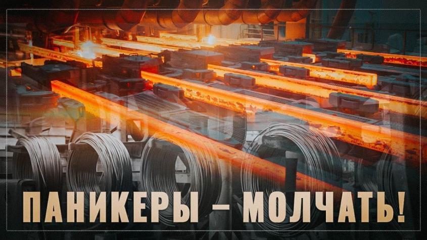 Всёпропальщики – молчать! России есть чем ответить Евросоюзу
